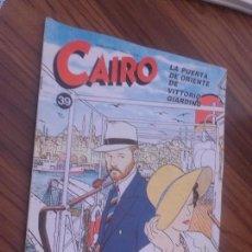 Cómics: CAIRO 39. GRAPA. BUEN ESTADO. VARIOS AUTORES. Lote 98616387