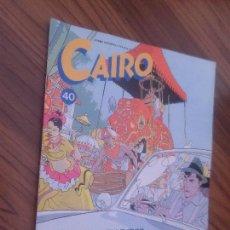 Cómics: CAIRO 40. GRAPA. BUEN ESTADO. VARIOS AUTORES. Lote 98616479