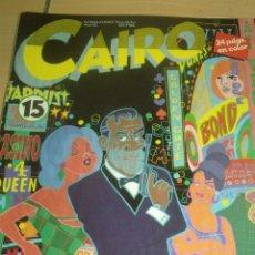 Cómics: CAIRO Nº 15 NORMA EDITORIAL. Lote 98807911