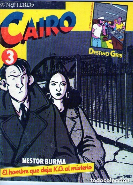 LOTE DE 4 EJEMPLARES DE LA COLECCION CAIRO, DE EDITORIAL NORMA - PRINCIPIO AÑOS 80 (Tebeos y Comics - Norma - Cairo)