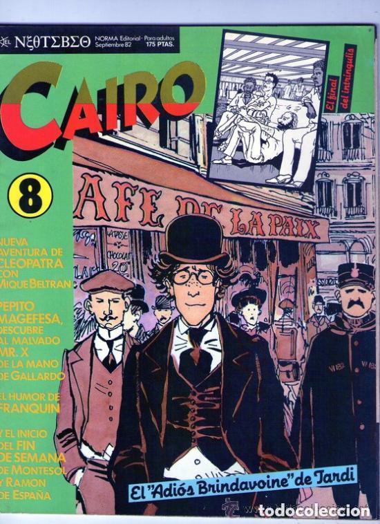 Cómics: LOTE DE 4 EJEMPLARES DE LA COLECCION CAIRO, DE EDITORIAL NORMA - PRINCIPIO AÑOS 80 - Foto 3 - 98883771