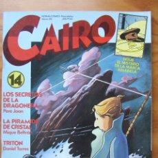 Cómics: REVISTA CAIRO Nº14. Lote 99278407