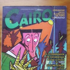 Cómics: REVISTA CAIRO Nº19. Lote 99278523