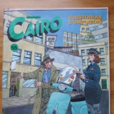Cómics: REVISTA CAIRO Nº55. Lote 99278599