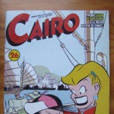 Cómics: REVISTA CAIRO Nº26. Lote 99278695