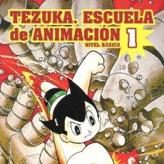 Cómics: TEZUKA, ESCUELA DE ANIMACIÓN 1. NIVEL BÁSICO. Lote 103344947