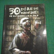 Cómics: 30 DÍAS DE NOCHE: SE EXTIENDE LA PLAGA - WICKLINE/SANCHEZ/SANDOVAL. Lote 104207703