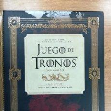 Cómics: EL LIBRO OFICIAL DE JUEGO DE TRONOS TEMPORADAS 3 Y 4. Lote 105667995