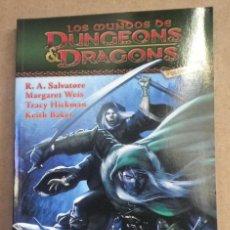 Cómics: LOS MUNDOS DE DUNGEONS AND DRAGONS. VOLÚMEN 1. COLECCIÓN ALQUIMIA. A ESTRENAR.. Lote 109289247