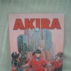 Cómics: AKIRA - KATSUHIRO OTOMO - CARPETA CON 6 LÁMINAS (SIN ABRIR) . Lote 109359859