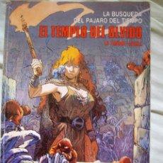 Cómics: EL TEMPLO DEL OLVIDO LE TENDRE LOISEL CIMOC EXTRA COLOR Nº 25 NORMA EDITORIAL. Lote 112118659
