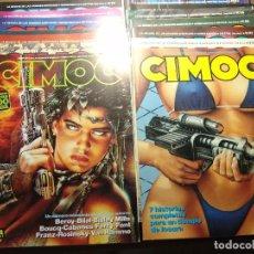 Cómics: LOTE DE 15 COMICS CIMOC DE NORMA NºS ENTRE EL 62 Y EL 111. Lote 112164407