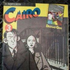 Cómics: REVISTA CAIRO NO.3. Lote 115285566
