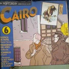 Cómics: REVISTA CAIRO NÚMERO 6. Lote 115292238
