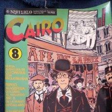 Cómics: REVISTA CAIRO NÚMERO 8.. Lote 115292388