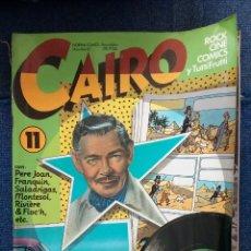 Cómics: REVISTA CAIRO N°11. Lote 115292528