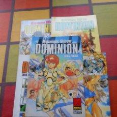 Cómics: DOMINION (MASAMUNE SHIROW).COLECCIÓN COMPLETA.. Lote 116379619