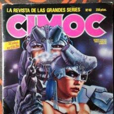 Cómics: CIMOC Nº 40 - JUNIO 84. Lote 117736139