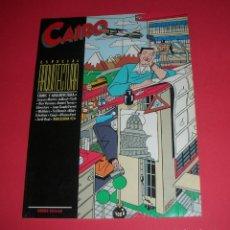 Cómics: REVISTA CAIRO Nº 2 ESPECIAL ARQUITECTURA 64 PÁGS. 1985 BUEN ESTADO . SOLO HOJEADA .. Lote 118524235