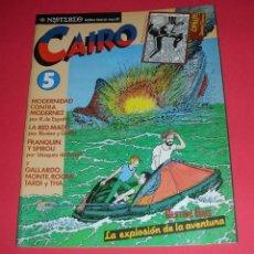 Cómics: REVISTA CAIRO Nº 5 NEOTEBEO NORMA EDITORIAL, S. A. 66 PÁGS. 1982 BUEN ESTADO , SOLO HOJEADA.. Lote 118545403