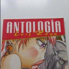 Cómics: ANTOLOGÍA LUIS ROYO CÓMICS 1981-1983 VOLUMEN 2 - LUIS ROYO NORMA CS114. Lote 118814767