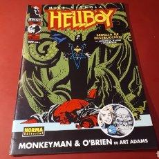 Cómics: HELLBOY 3 EXCELENTE ESTADO NORMA EDITORIAL. Lote 121212531
