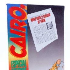 Cómics: CAIRO ESPECIAL HERGÉ (VVAA) NORMA, 1983. Lote 121976611