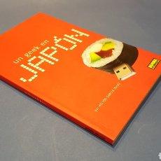 Cómics: UN GEEK EN JAPON EXCELENTE ESTADO NORMA. Lote 125419812