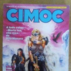 Cómics: CIMOC RETAPADO Nº 21 (CONTIENE LOS NUMEROS 71 A 73) NORMA - BUEN ESTADO - OFM15. Lote 126248487