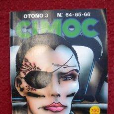 Cómics: LOTE DE 12 NÚMEROS DE CIMOC.. Lote 129211411