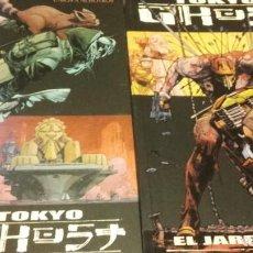 Cómics: TOKYO GHOST COMPLETA 2 TOMOS RICK REMENDER SEAN MURPHY NORMA - EL JARDIN ATÓMICO + UNÍOS A NOSOTROS. Lote 130014187
