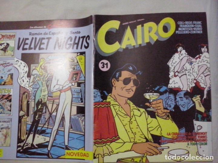TEBEOS Y COMICS: CAIRO Nº 31 (ABLN) (Tebeos y Comics - Norma - Cairo)