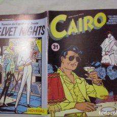 Cómics: TEBEOS Y COMICS: CAIRO Nº 31 (ABLN). Lote 218554740