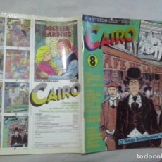 Cómics: TEBEOS Y COMICS: CAIRO Nº 8 (ABLN). Lote 131659914