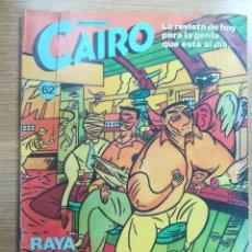 Fumetti: CAIRO #62. Lote 134507034