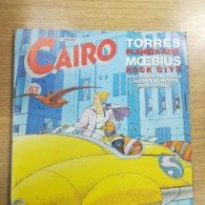 Cómics: CAIRO #67. Lote 134510570