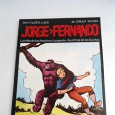 Cómics: 4. JORGE Y FERNANDO TIM TYLER´S LUCK - LA TRIBU HOMBRES LEOPARDO - LYMAN YOUNG 1984 - NORMA CLASICOS. Lote 134499938