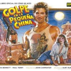 Cómics: CÓMICS. EL LIBRO OFICIAL DE CÓMO SE HIZO GOLPE EN LA PEQUEÑA CHINA - BENNETT/TERRY (CARTONÉ). Lote 135398582