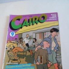 Cómics: REVISTA CAIRO. Nº 9. OCTUBRE 1982. Lote 135407666