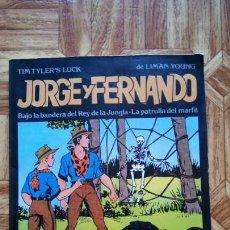 Cómics: JORGE Y FERNANDO. Lote 135503114