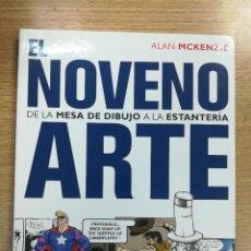 Cómics: EL NOVENO ARTE DE LA MESA DE DIBUJO A LA ESTANTERIA (ALAN MCKENZIE). Lote 135703903