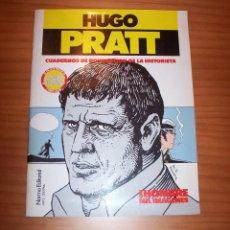 Cómics: CUADERNOS DE DIVULGACIÓN DE LA HISTORIETA - NORMA EDITORIAL - NÚMERO 2: HUGO PRATT - PERFECTO ESTADO. Lote 136465974