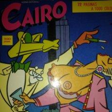 Comics: CAIRO. ANTOLOGÍA 14. NÚMEROS 43-44-45. NORMA EDITORIAL. PESO 950 GR.. Lote 136547313