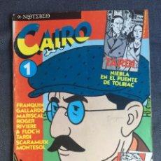 Cómics: CAIRO Nº 1. Lote 138618446