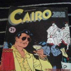 Cómics: CAIRO N.31. Lote 138884246