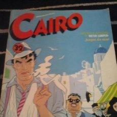 Cómics: CAIRO N.32. Lote 138884410