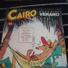 Cómics: CAIRO N.34 ESPECIAL VERANO . Lote 138884778