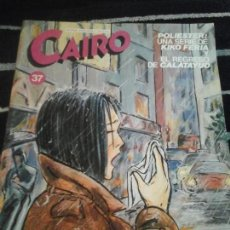 Cómics: CAIRO N.37. Lote 138884974