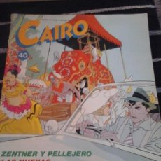 Cómics: CAIRO N.40. Lote 138885242