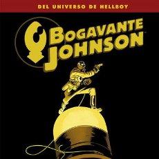 Cómics: CÓMICS. BOGAVANTE JOHNSON 5. EL FANTASMA DEL PIRATA Y LOS MONSTRUOS DE METAL DEL CENTRO DE LA CIUDAD. Lote 139292558